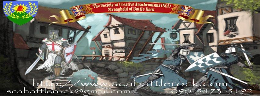 Stronghold of Battle Rock Banner